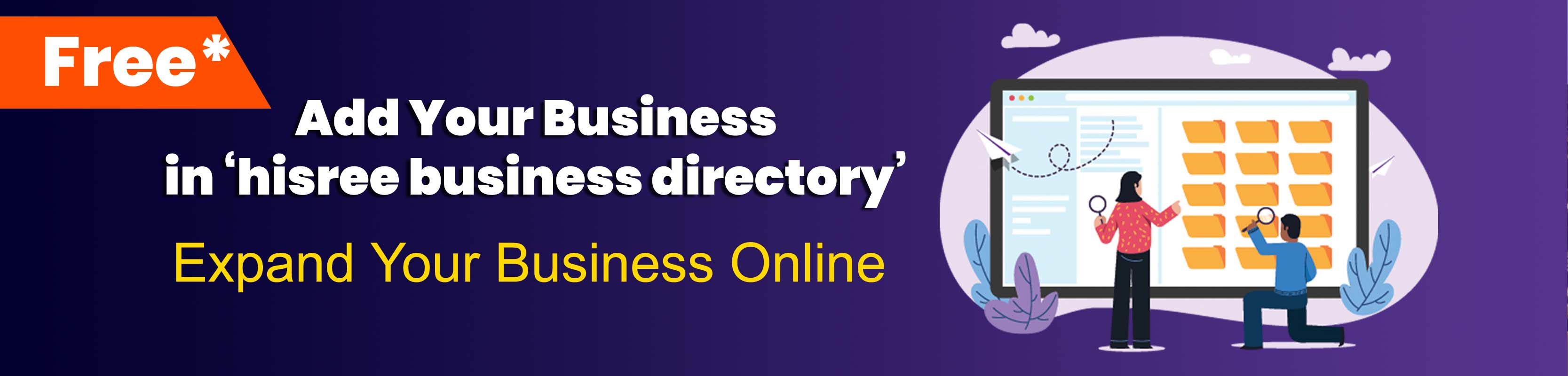 hisree business directory