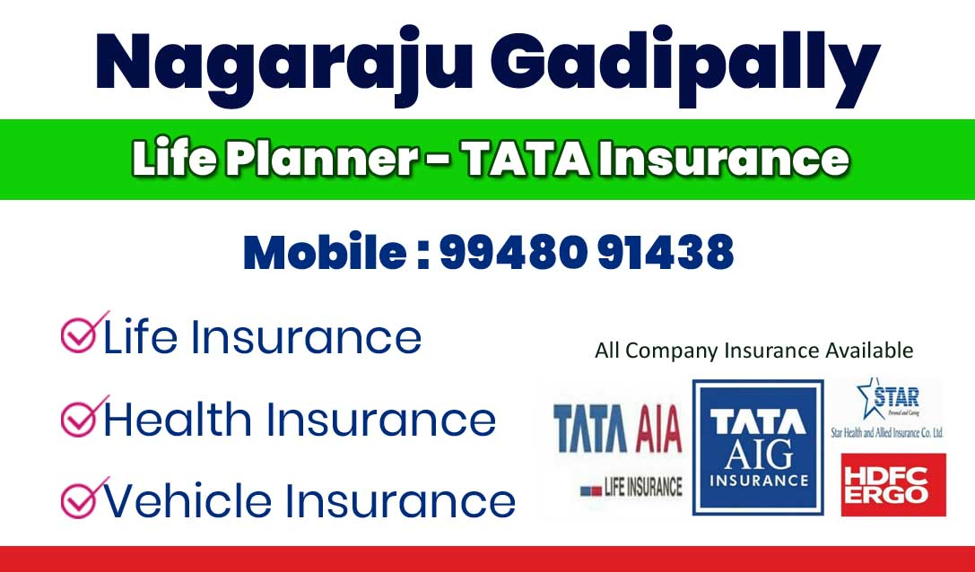 Nagaraju Gadipally Tata Insurance.jpg