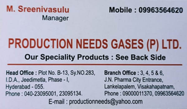 Production Needs Gases Pvt Ltd.jpg