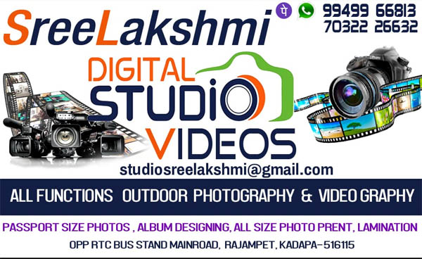 Sree Lakshmi Digital Studio and Videos